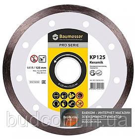 Алмазный круг Baumesser Keramik 1A1R 125x1,4x8x22,23