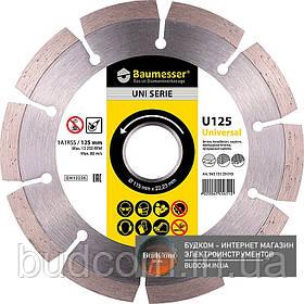 Алмазный круг Baumesser 125x1,8/1,2x8x22,23-10 Universal