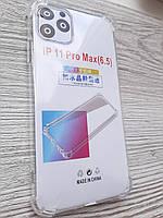 """Чехол для iPhone 11 Pro Max 6.5"""" силиконовый прозрачный TPU Transparent"""