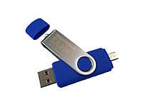 Флешка 32GB с micro USB