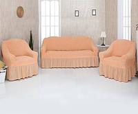 Набор чехлов для мягкой мебели на диван и 2 кресла с юбочкой рюшами персиковый Турция