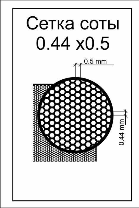 Фототравление для моделирования. Сетка соты. Ячейка 0,44 х0,5мм. ACE S006