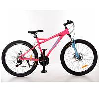 """Спортивный велосипед26 дюймовProfi G26BELLE A26.1. алюм.рама 17"""", Shimano 21SP"""