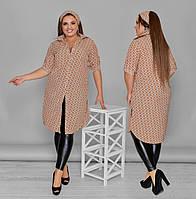 Сорочка жіноча подовжена великого розміру