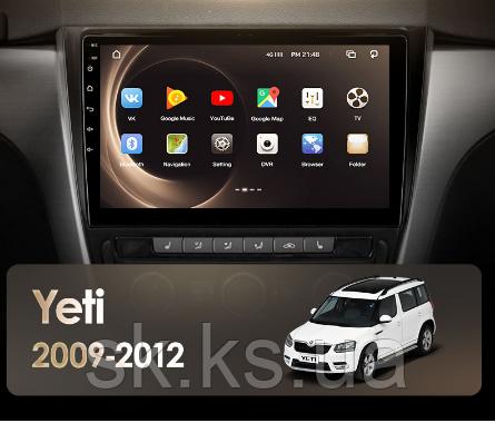 Junsun 4G Android магнитола для Skoda Yeti 5L 2009 2011 2012 2013 2014