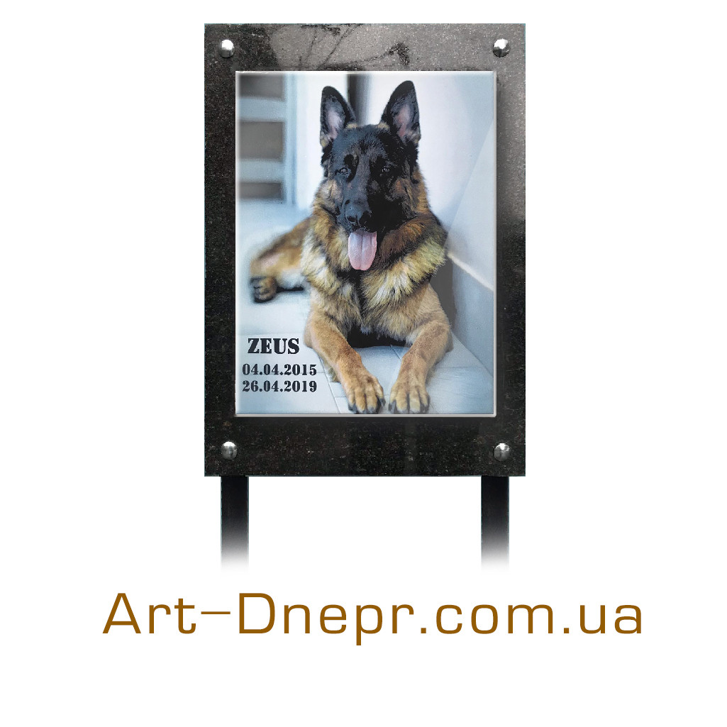 Табличка на могилу собаке. Керамика+гранит.