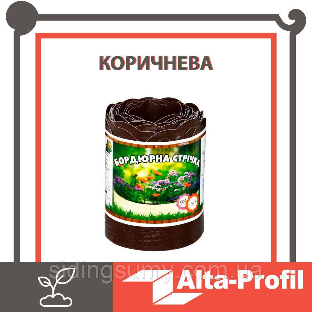 Газонный бордюр, бордюрная лента Альта-Профиль с перфорацией 0,65х150х9000 мм коричневый