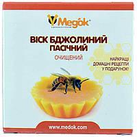 Віск Медок бджолиний пасічний (очищений) 40 г