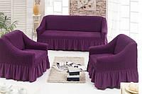 Набор чехлов для мягкой мебели на диван и 2 кресла с юбочкой фиолетовый/сливовый Турция