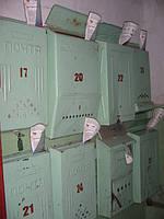 Распространение в Лисичанске по почтовым ящикам. Цена от 7коп/шт!