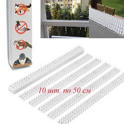 Набор шипов от птиц и животных 10 шт (белые)