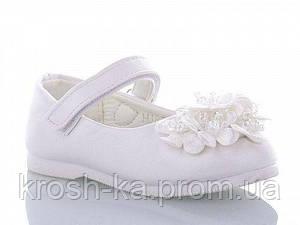 Туфли для девочки Белый цветок молочные  (21-26)р Солнце Китай HJ89-1C