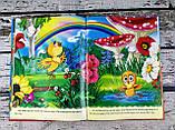Казки по складах + наклейки персонажів 106155 Веско Україна, фото 3