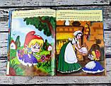 Казки по складах + наклейки персонажів 106155 Веско Україна, фото 4