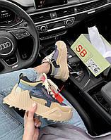 Женские стильные кроссовки Off-White Beige ( Premium )