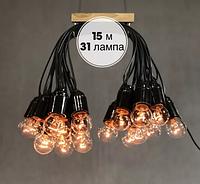 Уличная Гирлянда Retro Light  15 м на 31 лампочку с влагозащитой IP22 (bus15)