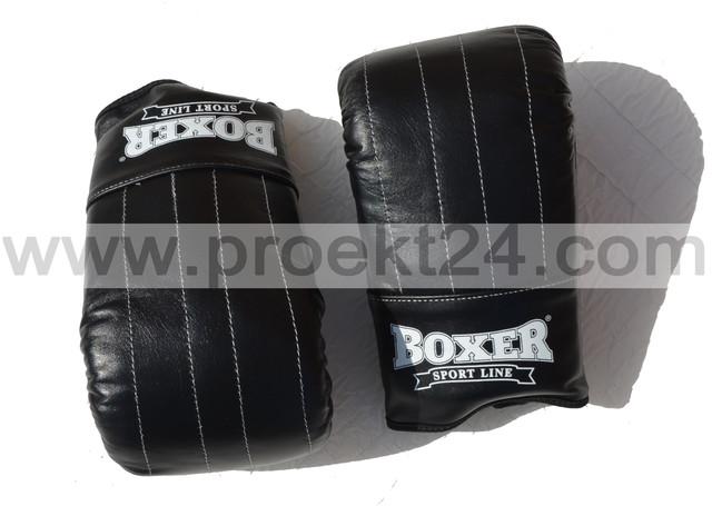 тренировочные перчатки, тренировочные перчатки цена, тренировочные перчатки купить