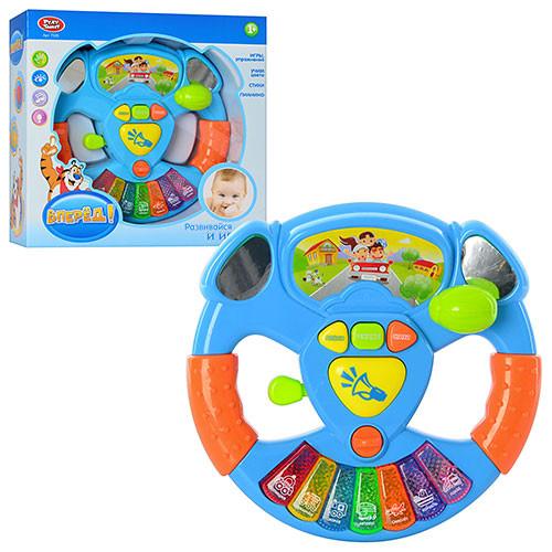 Детский развивающий руль