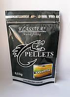 Пеллетс прикормочный Klasster Кукуруза (гранула 4мм)  500г