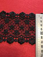 Кружево черное двойное 7,5 см