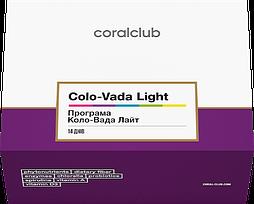 Коло-Вала Лайт - комплексная программа для очистки кишечника и организма (лайт версия)