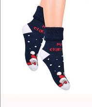 Детские носочки для мальчика STEVEN Польша 096 Синий