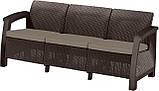 Тримісна софа зі штучного ротангу BAHAMAS LOVE SEAT MAX темно-коричневий ( Keter ), фото 8