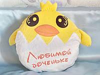 Игрушка подушка Цыпленок Принцесса -Подарок для доченьки