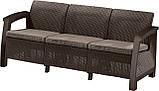 Тримісна софа зі штучного ротангу BAHAMAS LOVE SEAT MAX темно-коричневий ( Keter ), фото 10