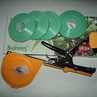 Садовый инструмент для подвязки растений.