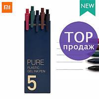 Набор гелевых ручек Xiaomi KACO Pure Plastic Gel Ink Pen K1015 5 цветов Retro