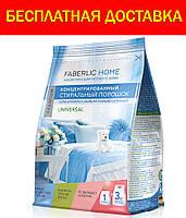 Универсальный концентрированный стиральный порошок Faberlic  PREMIUM