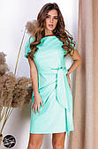 Вечернее платье ментолового цвета с боковым поясом. Модель 24576. Размеры 42-48
