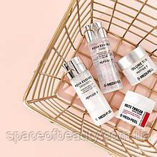 MEDI-PEEL Увлажняющий набор с пептидами для эластичности кожи - Peptide Skincare Trial Kit