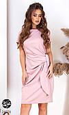 Вечернее платье розового цвета с боковым поясом. Модель 24578. Размеры 42-48