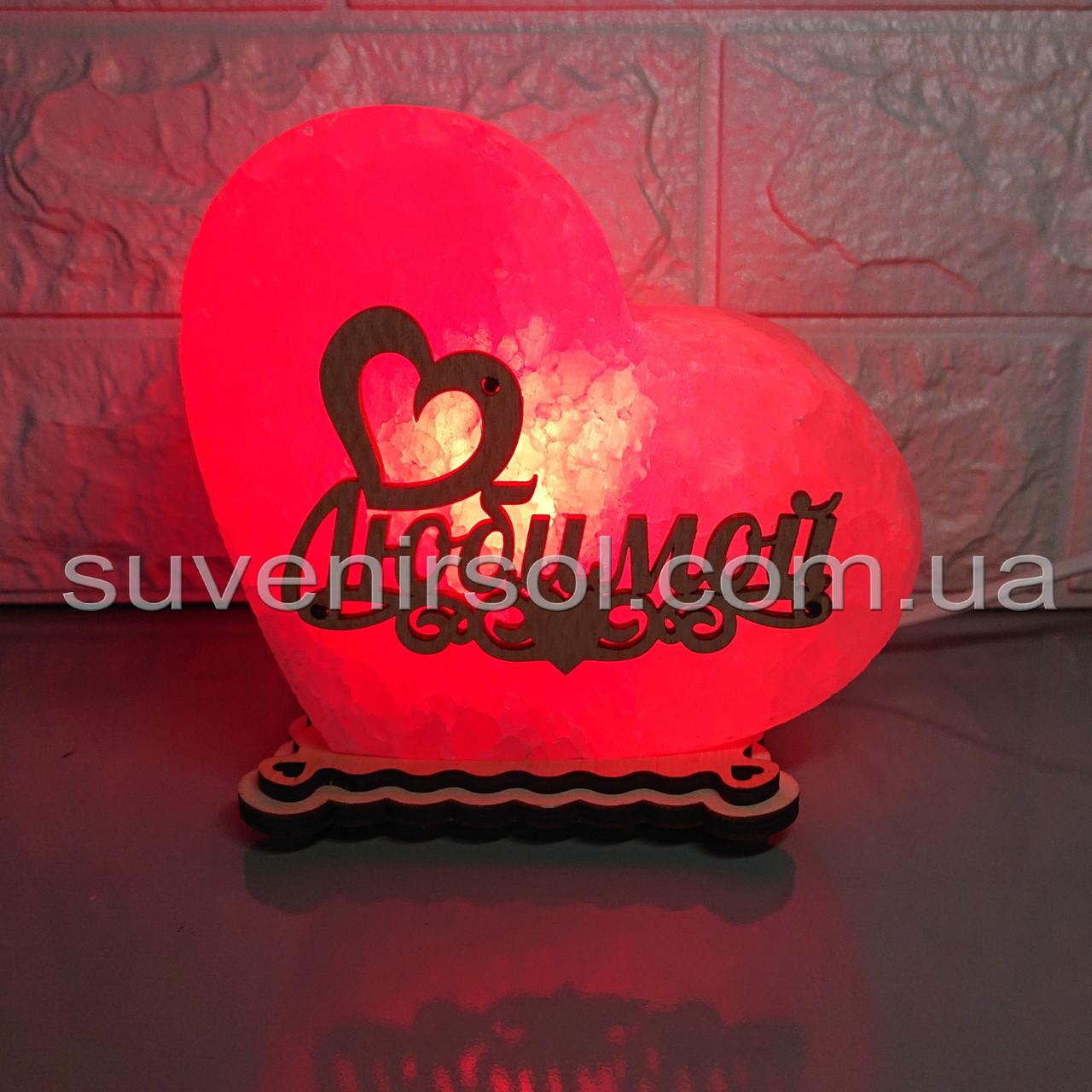 Соляной светильник Сердце маленькое Любимой