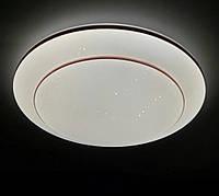 Люстра припотолочная LED светильник потолочный (умный светильник Smart) 60W 016 ProСВЕТ