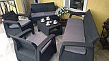 Комплект садових меблів зі штучного ротангу CORFU Set Triple Max графіт ( Keter ), фото 10