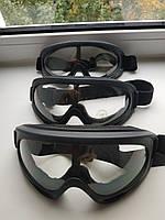 Мотооочки очки тактические мотоциклетные защитные с прозрачными линзами мотомаска