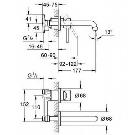 Змішувач для раковини прихованого монтажу Grohe BauClassic 20292000, фото 2