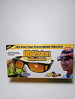 Очки антиблик, антифары для водителей HD vision Glasses 2в1
