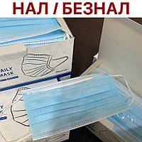 Маска защитная трехслойная для лица (заводская - пайка, фиксатор для носа), фото 1