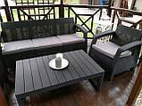 Комплект садових меблів зі штучного ротангу Corfu Set Lyon Max графіт (Keter), фото 8