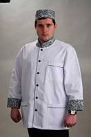 Куртки поварские. Китель поварской мужской Украина