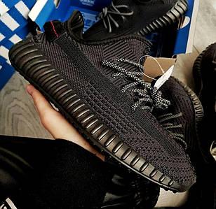 Мужские кроссовки Adidas Yeezy Boost 350 V2 Static Black Рефлективные шнурки