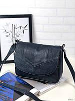 Женская стильная  кожаная сумка через плечо сумочка кросс-боди натуральная кожа темно-синий  Цена ОПТ