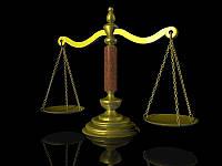 Юридическая консультация Вышгород - Адвокат Вишгородський суд