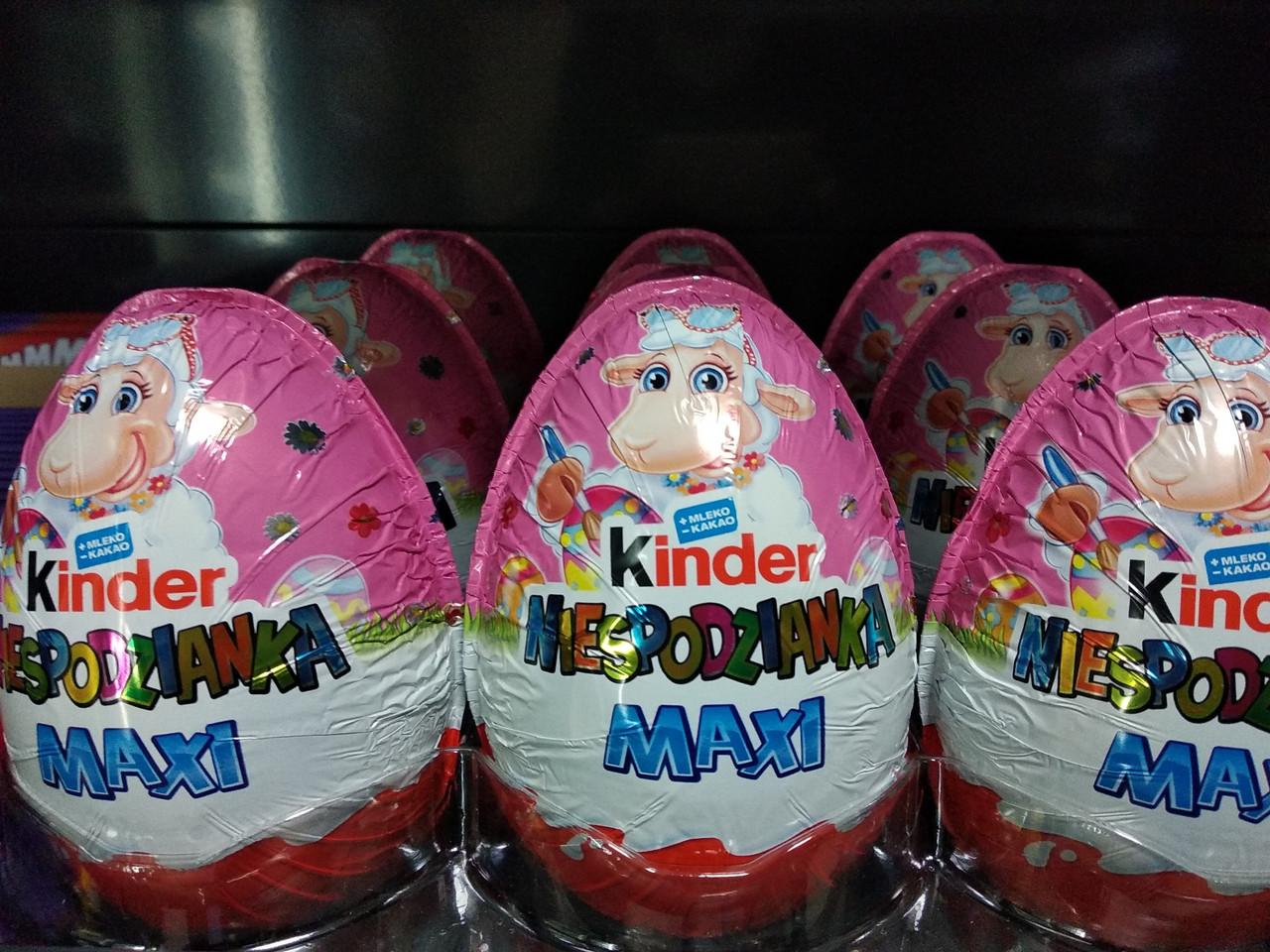 Яйце Kinder Максі 100 гр.
