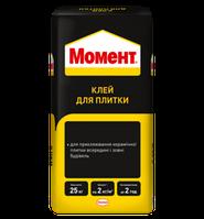 Клей Для Плитки МОМЕНТ, 25кг