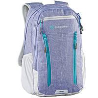 Рюкзак городской Caribee Hoodwink 16 Violet, фото 1